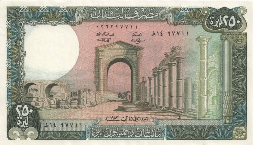 Lebanon P67b 250 Lebanese pounds (Livres) 1983 UNC-