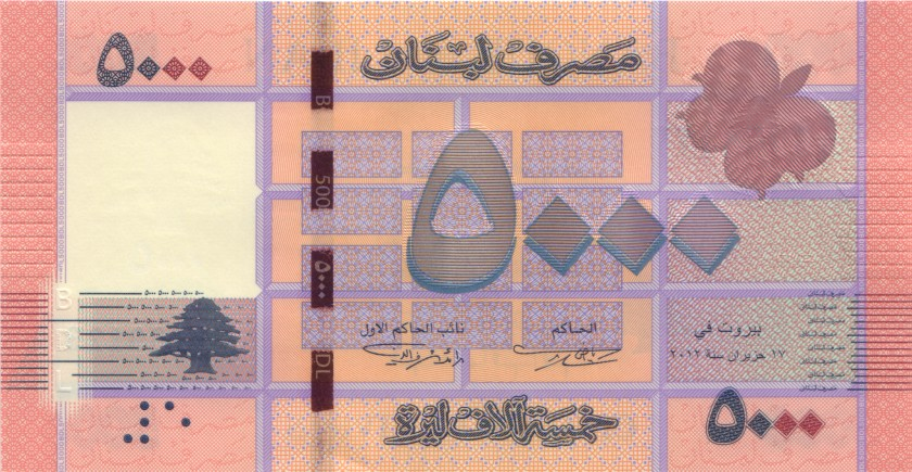 Lebanon P91a 5.000 Lebanese pounds (Livres) 2012 UNC