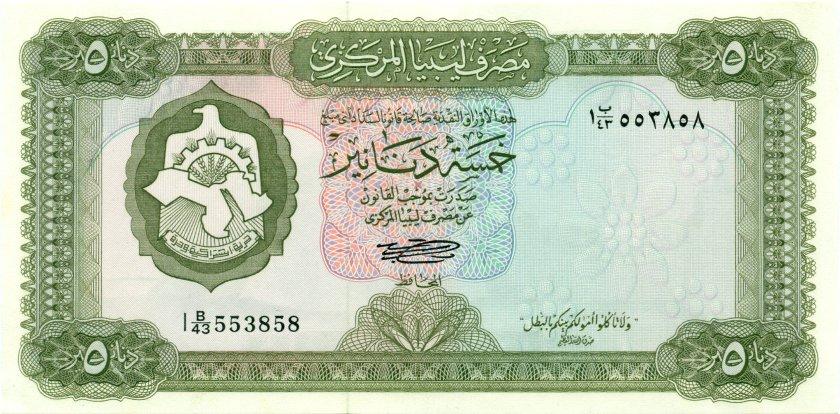 Libya P36b 5 Dinars 1971 and 1972 UNC
