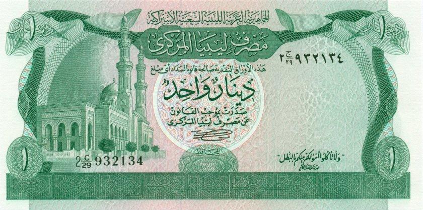 Libya P44a 1 Dinar 1981 UNC