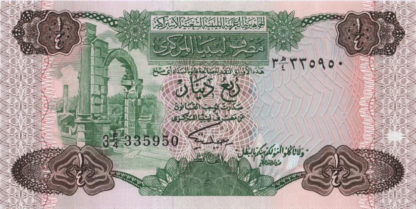 Libya P47 ¼ Dinar 1984 UNC