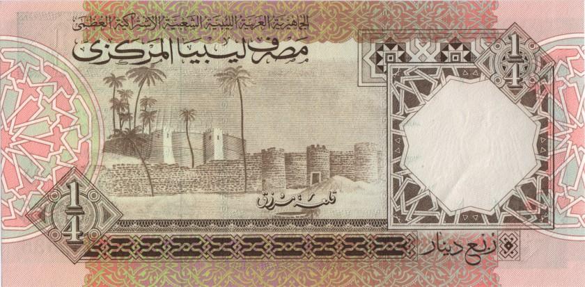 Libya P57a ¼ Dinar 1991 AU