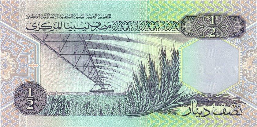 Libya P58b ½ Dinar 1991 UNC