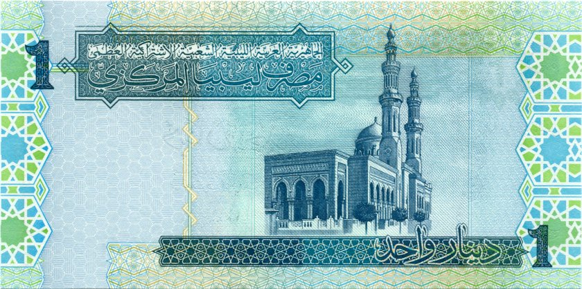 Libya P68b 1 Dinar 2004 UNC