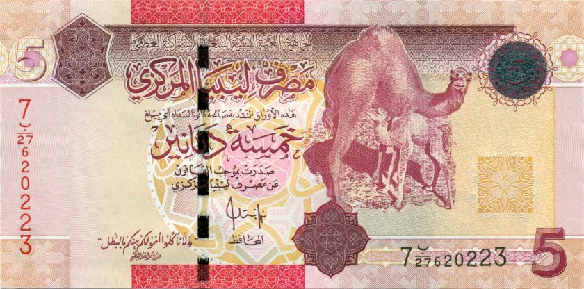 Libya P72 5 Dinars 2009 UNC