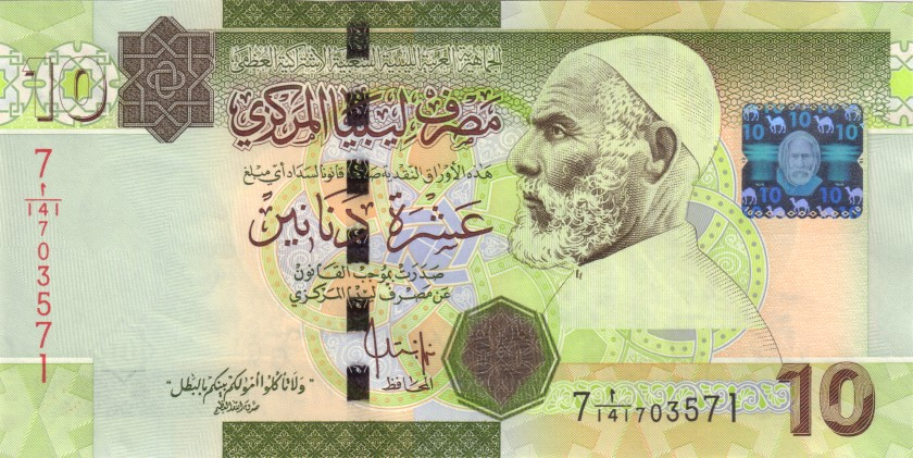 Libya P73 10 Dinars 2009 UNC