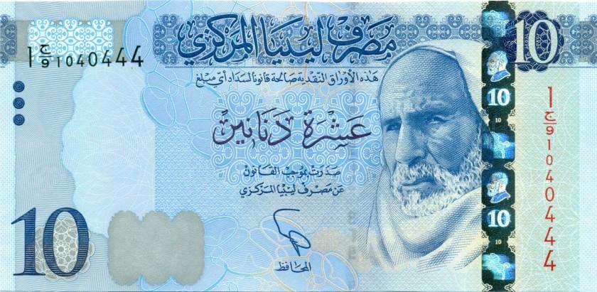 Libya P82 10 Dinars 2015 UNC
