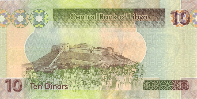 Libya P78 10 Dinars 2011 UNC