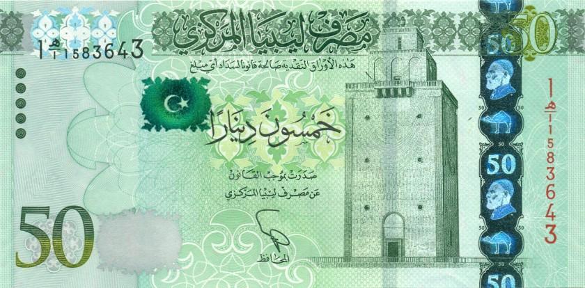 Libya P80 50 Dinars 2013 UNC