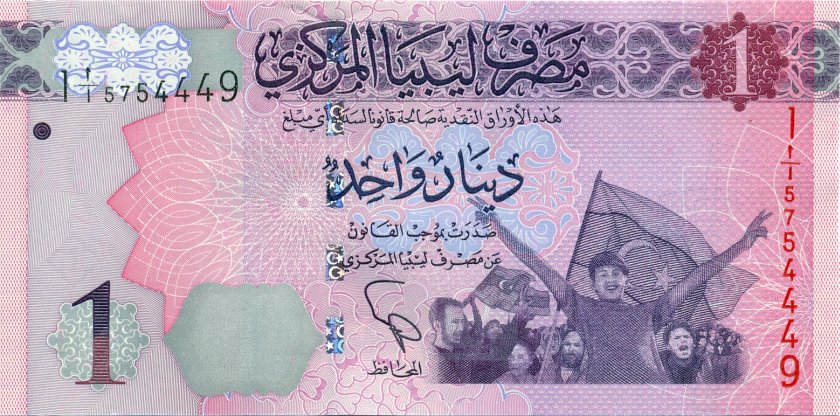 Libya P76 1 Dinar 2013 UNC