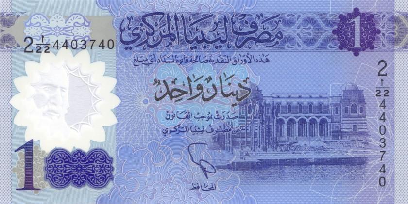Libya P-NEW 1 Dinar 2019 UNC