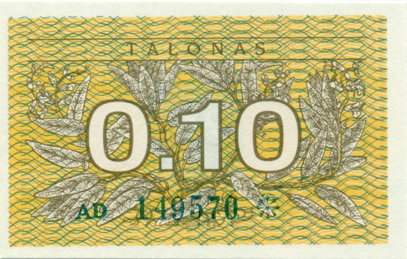 Lithuania P29a 0.1 Talonas 1991 UNC
