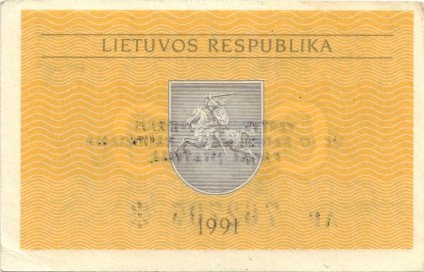 Lithuania P29b 0.1 Talonas 1991 XF