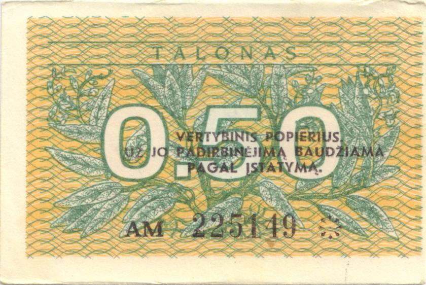 Lithuania P31b 0.5 Talonas 1991 XF