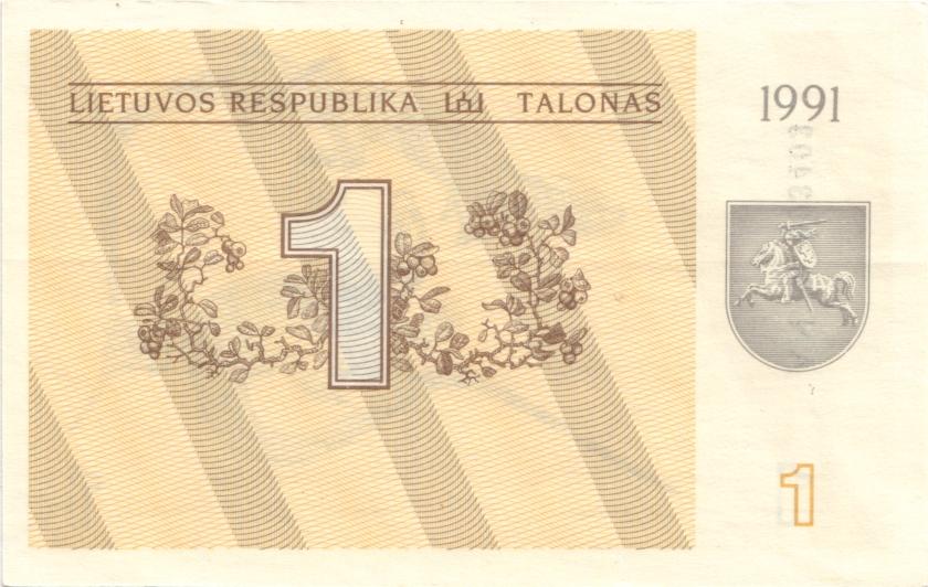 Lithuania P32a 1 Talonas 1991 XF