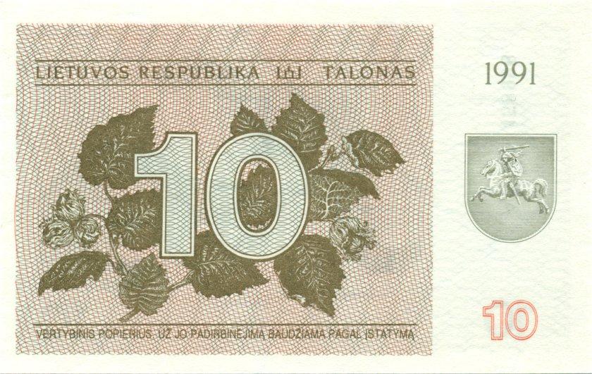 Lithuania P35b 10 Talonas 1991 UNC