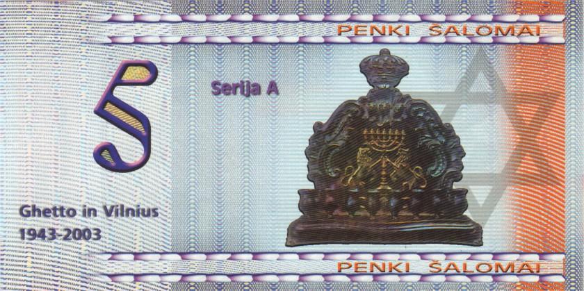 Lithuania PNL 1, 2, 5, 20, 50, 100 Salomu 6 banknotes 2002 UNC