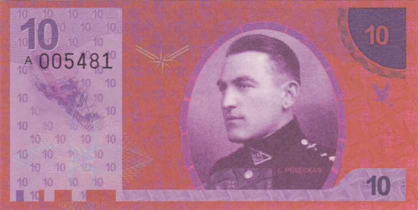 Lithuania PNL 1, 2, 5, 10, 20, 50, 100 Flays 7 banknotes 2009 UNC