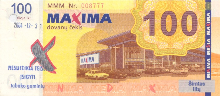 Lithuania PNL MAXIMA 100 Litas Blue date 31.12.2004 With stamp AU/UNC