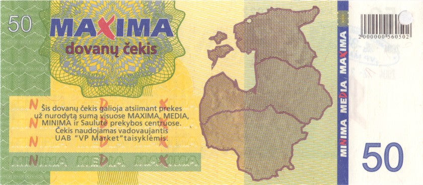 Lithuania PNL MAXIMA 50 Litas 31.05.2004 Prolonged till 31.12.2004 AU/UNC