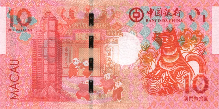 Macau P-NEW 2 notes 10 Patacas Year of the Dog 2018 UNC