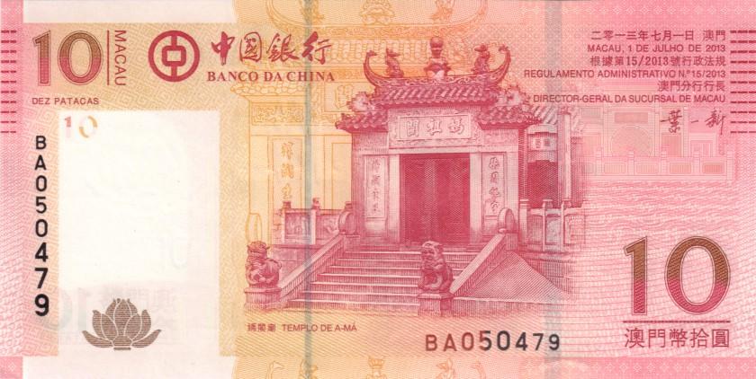 Macau P108b 10 Patacas 2013 UNC