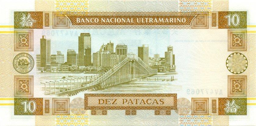 Macau P65 10 Patacas 1991 UNC