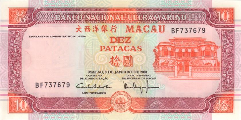 Macau P76 10 Patacas 2001 UNC