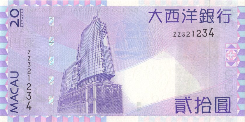 Macau P81ar REPLACEMENT 20 Patacas 2005 UNC