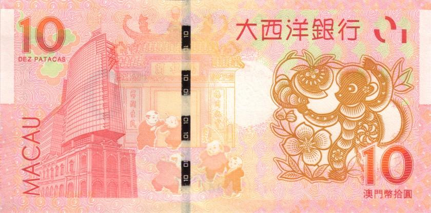 Macau P88A, P119 2 notes 10 Patacas 2016 UNC