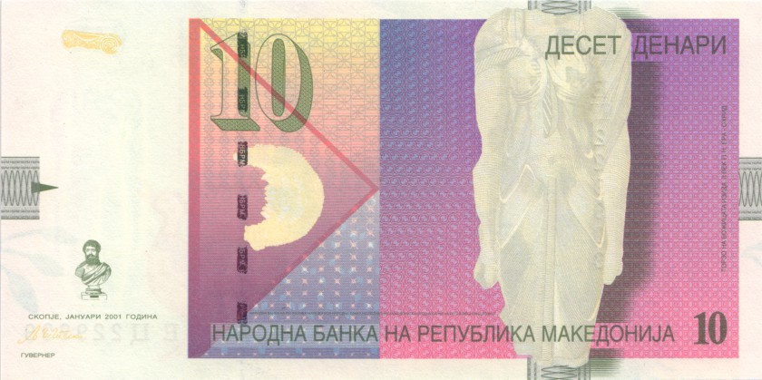 Macedonia P14c 10 Denars 2001 UNC