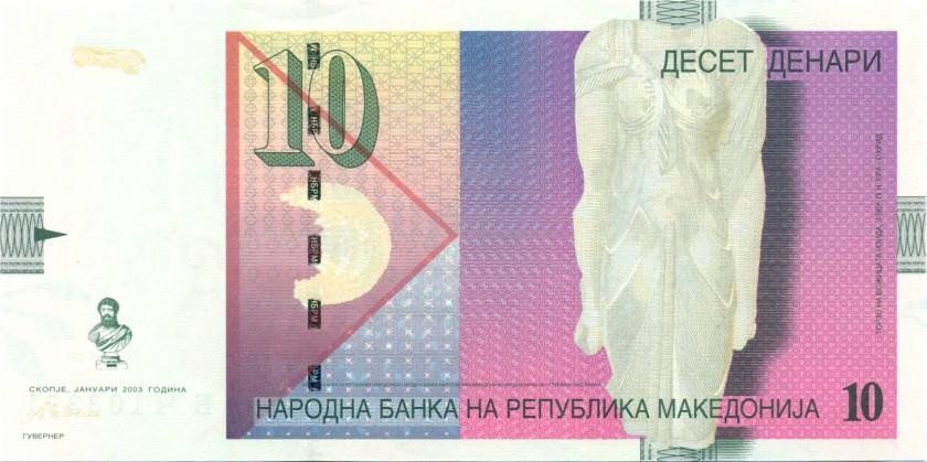 Macedonia P14d 10 Denars 2003 UNC