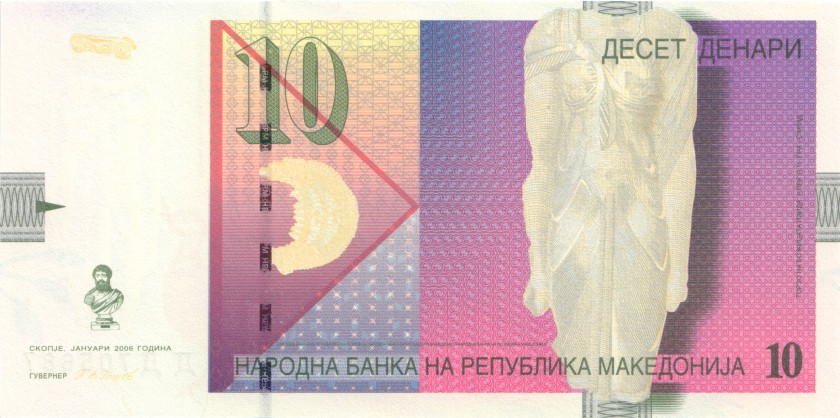 Macedonia P14f 10 Denars 2006 UNC