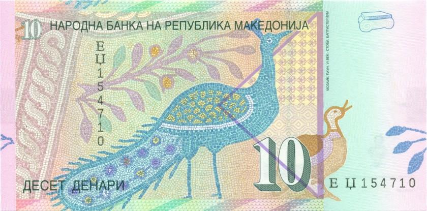 Macedonia P14h 10 Denars 2008 UNC