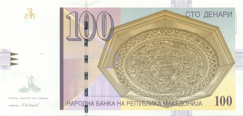 Macedonia P16g 100 Denars 2007 UNC
