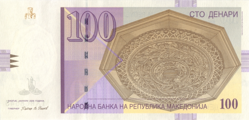 Macedonia P16i 100 Denars 2009 UNC