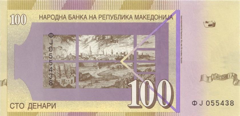 Macedonia P16k 100 Denars 2013 UNC