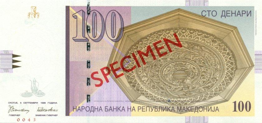 Macedonia P16s SPECIMEN 100 Denars 1996 UNC