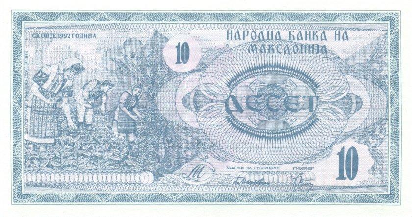 Macedonia P1 10 Denars 1992 UNC