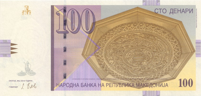 Macedonia P-NEW 100 Denars 2018 UNC