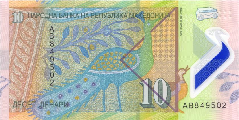 Macedonia P-NEW 10 Denars 2018 UNC