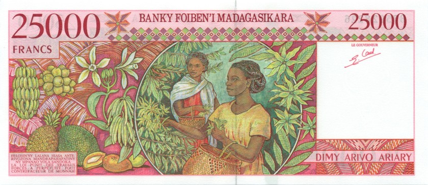 Madagascar P82 25.000 Francs (5.000 Ariary) 1998 UNC