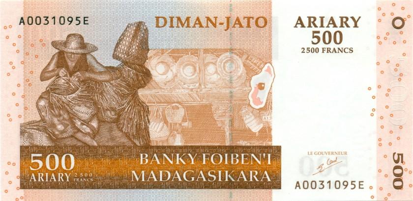 Madagascar P88a 2.500 Francs (500 Ariary) 2004 UNC