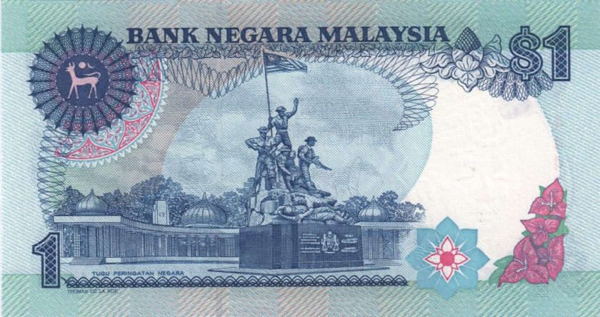 Malaysia P27b 1 Ringgit 1989 UNC