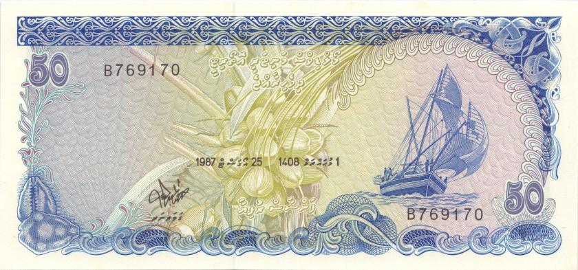 Maldives P13b 50 Rufiyaa 1987 UNC