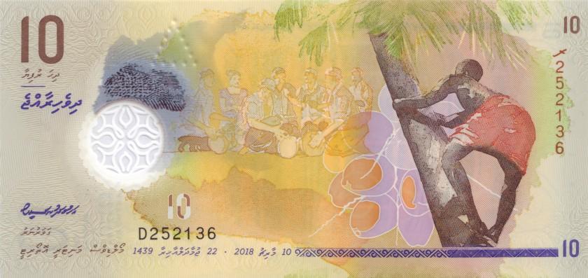 Maldives P26 10 Rufiyaa 2018 UNC