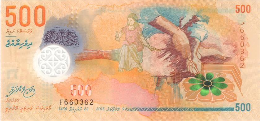 Maldives P30 500 Rufiyaa 2015 UNC