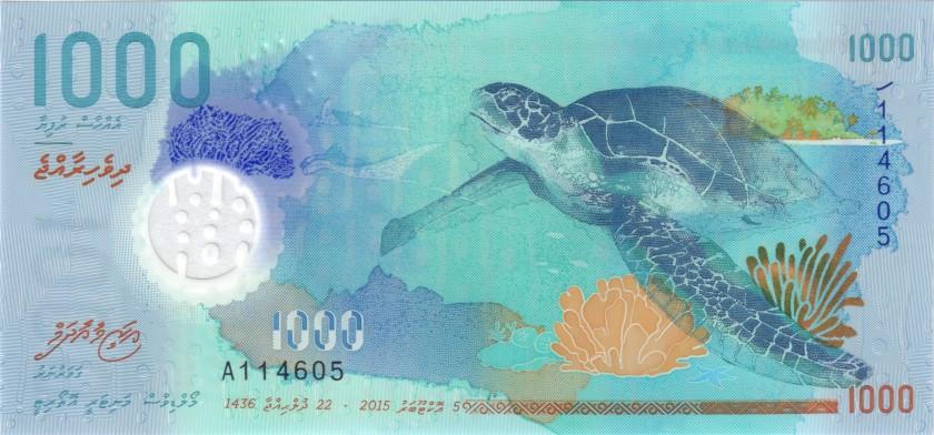 Maldives P31 1.000 Rufiyaa 2015 UNC