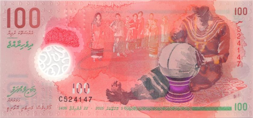 Maldives P29 100 Rufiyaa 2015 UNC