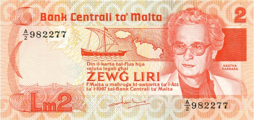 Malta P37 2 Liri 1967 (1986) UNC